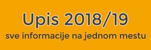 upis-2018-2019